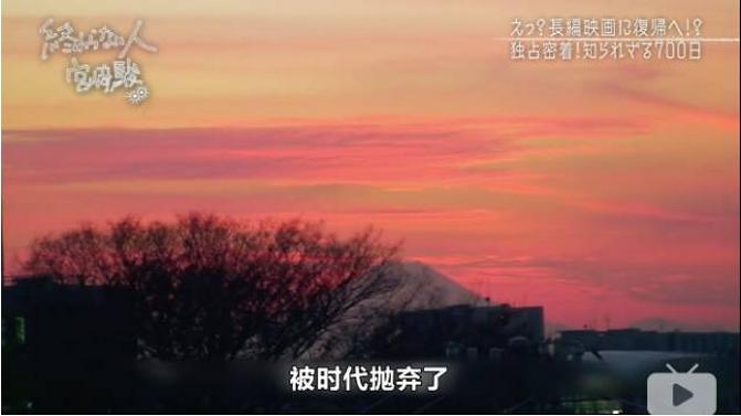 宫崎骏手绘天空金色